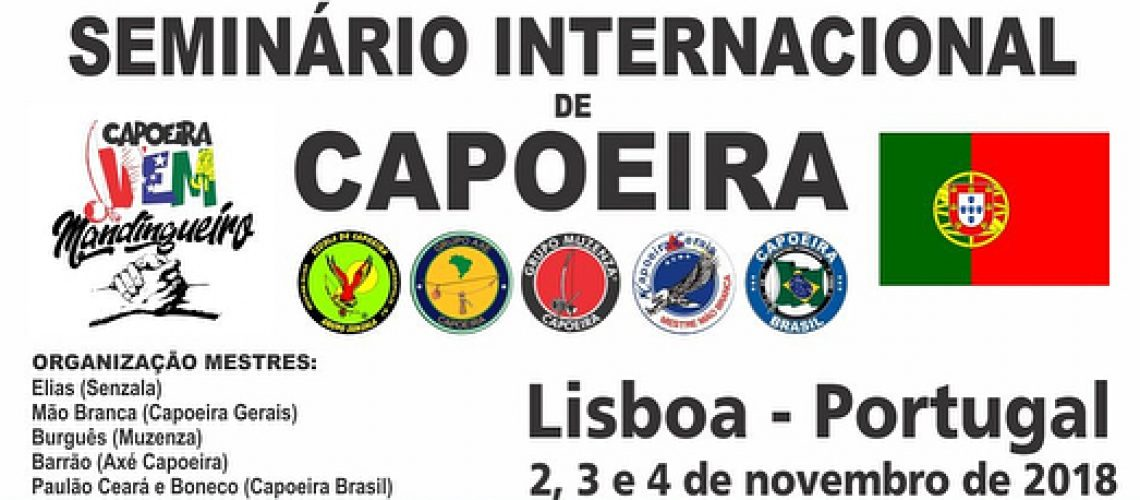 13 MASTERS COMES WITH A REVOLUTIONARY PROPOSAL TO UNIFY THE CAPOEIRA YOU CAN NOT LOSE TO THIS SEMINAR.